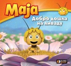 Pčelica Maja: Dobro došla na livadu