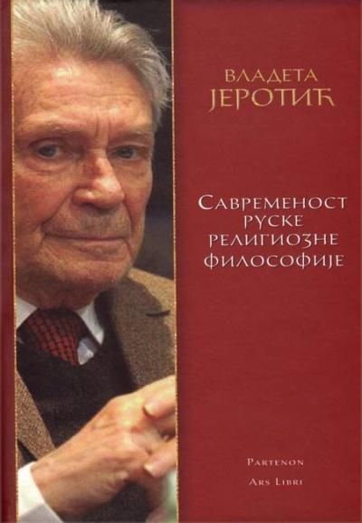 Savremenost Ruske Religiozne Filosofije