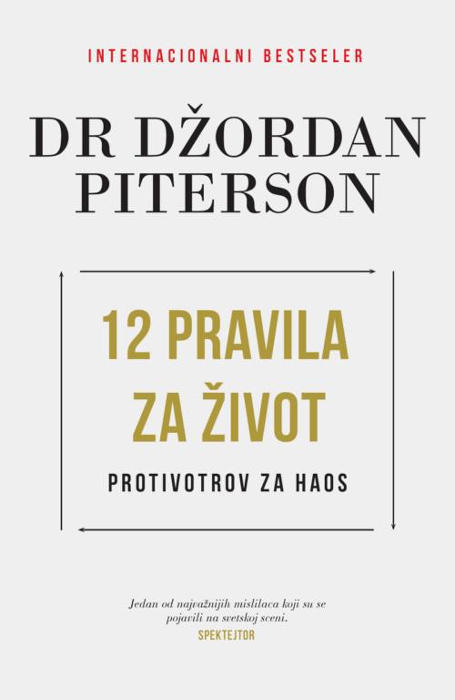 12-pravila-za-zivot-dr-dzordan-piterson