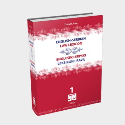ENGLESKO SRPSKI LEKSIKON PRAVA PRVI TOM