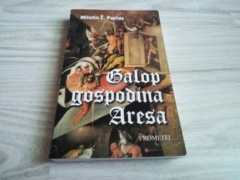 GALOP GOSPODINA ARESA