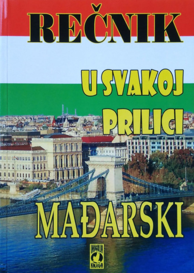 Recnik-u-svakoj-prilici-Mađarski