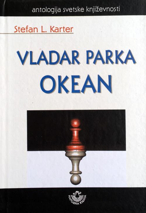 Vladar-parka-okean
