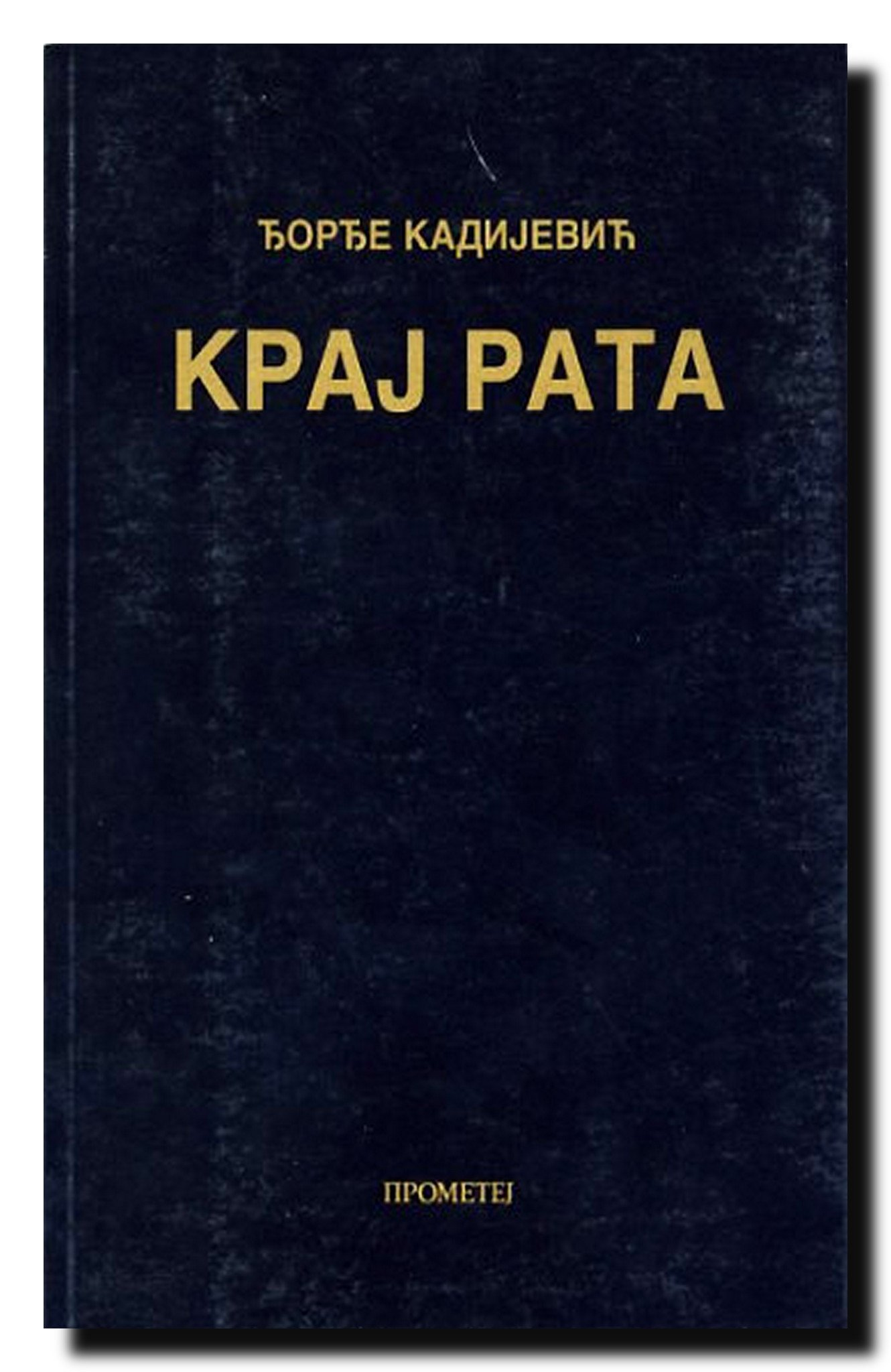 KRAJ RATA