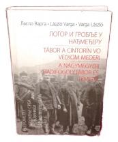 CARSKI I KRALJEVSKI ZAROBLJENIČKI LOGOR I GROBLJE U NAĐMEĐERU (1914–1918) / CISÁRSKY A KRÁOVSKÝ VOJENSKÝ ZAJATECKÝ TÁBOR A CINTORÍN VO VEĽKOM MEDERI (1914–1918) / A NAGYMEGYERI CSÁSZÁRI ÉS KIRÁLYI HADIFOGOLYTÁBOR ÉS TEMETŐ (1914–1918)