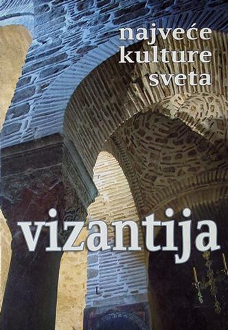 najveće-kulture-sveta-VIZANTIJA
