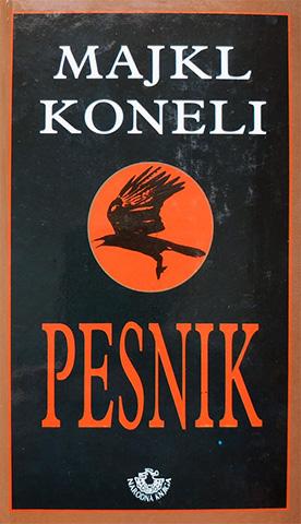 pesnik-koneli