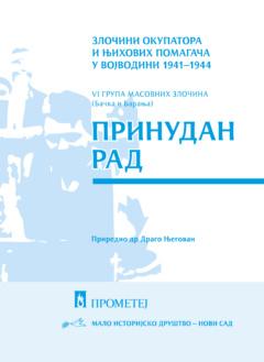 ZLOČINI OKUPATORA I NJIHOVIH POMAGAČA U VOJVODINI 1941-1944, VI GRUPA MASOVNIH ZLOČINA (BAČKA I BARANJA) : PRINUDAN RAD