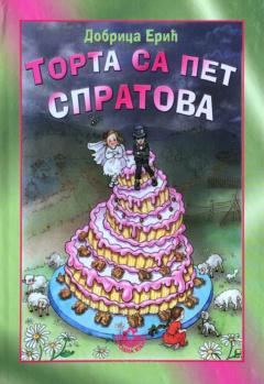 TORATA SA PET SPRATOVA