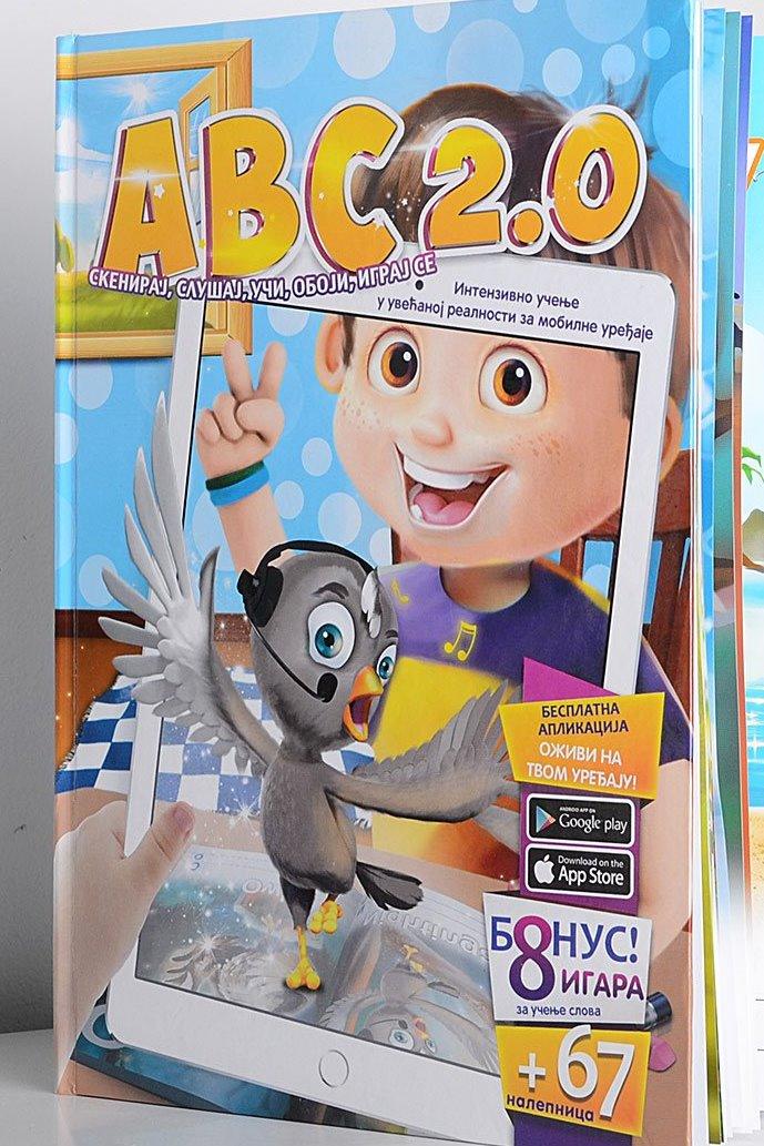 ENCIKLOPEDIJA ABC 2.0