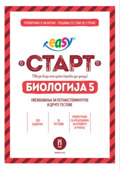 """""""EASY START"""" – BIOLOGIJA 5"""