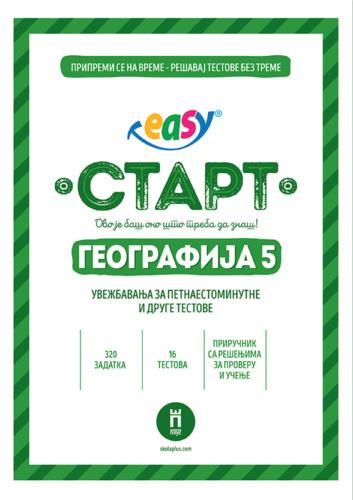 """EASY START"" – GEOGRAFIJA 5"