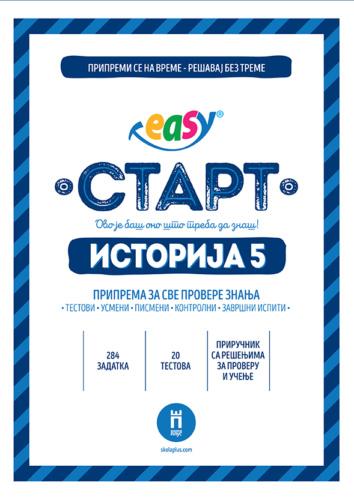 """""""EASY START"""" – ISTORIJA 5"""