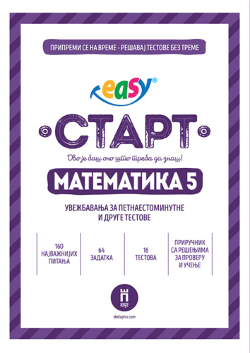 """EASY START"" – TEST MATEMATIKA 5"