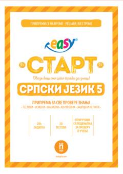 """EASY START"" – SRPSKI JEZIK 5"