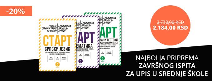 START TESTOVI KOMPLET – PRIPREMA ZAVRŠNOG ISPITA ZA UPIS U SREDNJE ŠKOLE – Baner