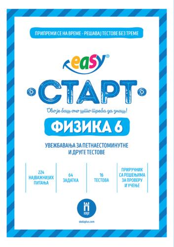 """""""EASY START"""" – FIZIKA 6"""