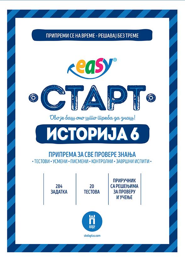 """""""EASY START"""" – ISTORIJA 6"""