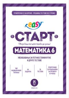 """EASY START"" – MATEMATIKA 6"