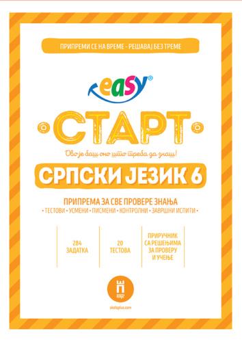 """EASY START"" – SRPSKI JEZIK 6"