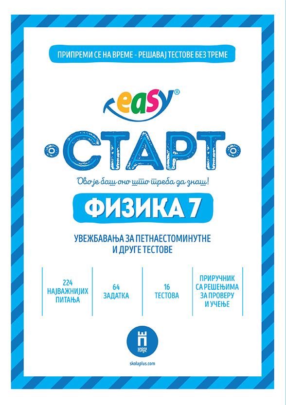 """""""EASY START"""" – FIZIKA 7"""