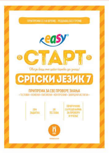"""EASY START"" – SRPSKI JEZIK 7"