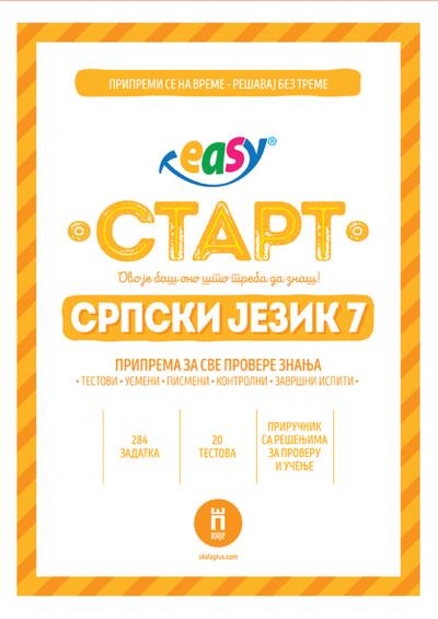 """""""EASY START"""" - BIOLOGIJA 5"""