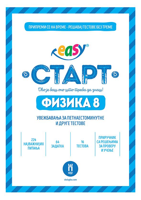 """""""EASY START"""" – FIZIKA 8"""