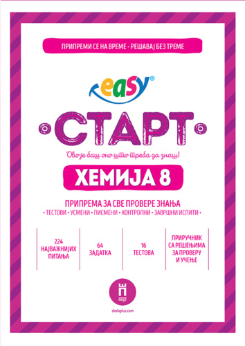 """EASY START"" – HEMIJA 8"