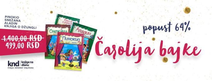 ČAROLIJA BAJKE – Pinokio, Snežana, Aladin, Knjiga o džungli – 4 knjige za 499 din