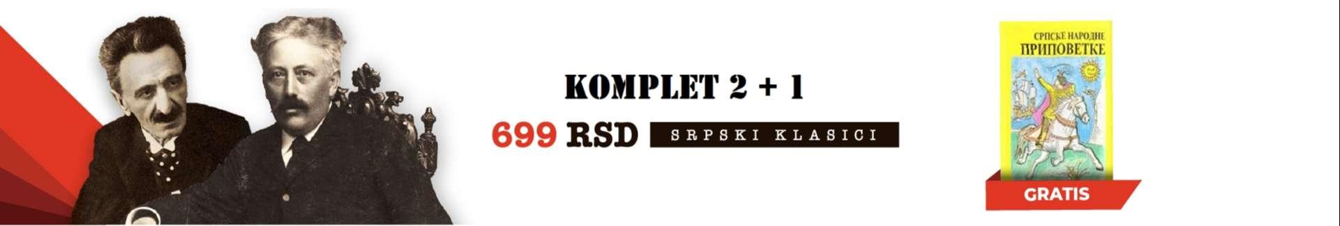 Srpski klasici 2+1