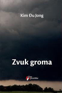 ZVUK GROMA