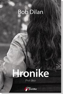 HRONIKE
