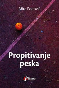 PROPITIVANJE PESKA