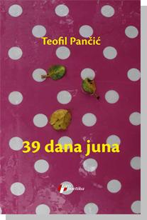 39 DANA JUNA