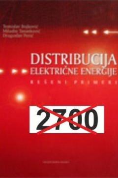 DISTRIBUCIJA ELEKTRIČNE ENERGIJE – REŠENI PRIMERI