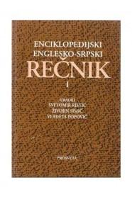 ENCIKLOPEDIJSKI ENGLESKO-SRPSKI JEZIK I-II