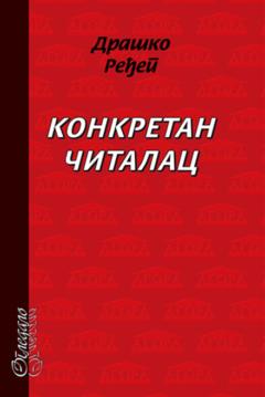KONKRETAN ČITALAC