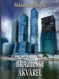 BRAZILSKI AKVAREL