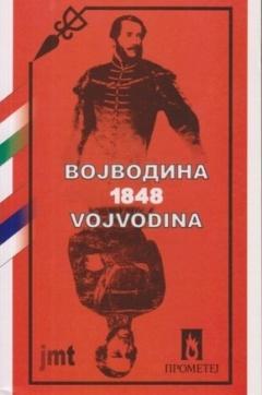 VOJVODINA 1848