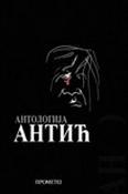 ANTOLOGIJA ANTIĆ 5. IZDANJE
