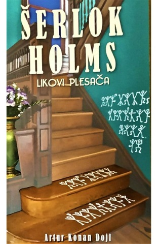 LIKOVI PLESAČA – ŠERLOK HOLMS
