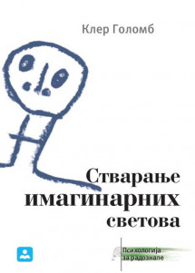 33109 215x301