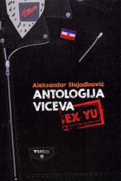 ANTOLOGIJA VICEVA EX YU