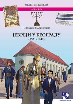 JEVREJI U BEOGRADU (1521-1942)
