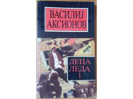 Deca Leda Vasilij Aksionov Slika O 59401559