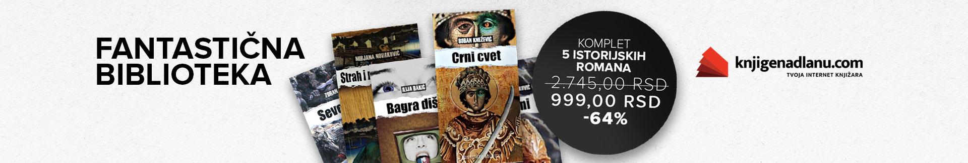 Fantastična biblioteka – komplet 5 istorijskih romana za 999