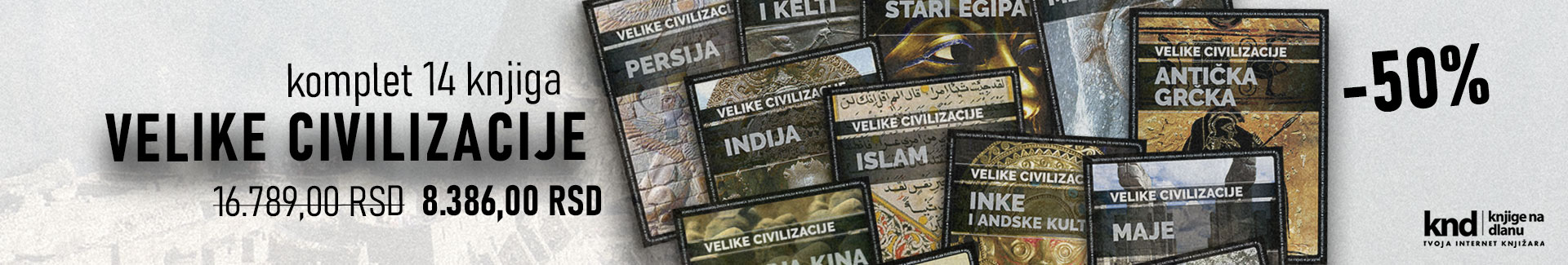 Velike civilizacije – komplet 14 knjiga