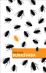 Bubasvaba (1)