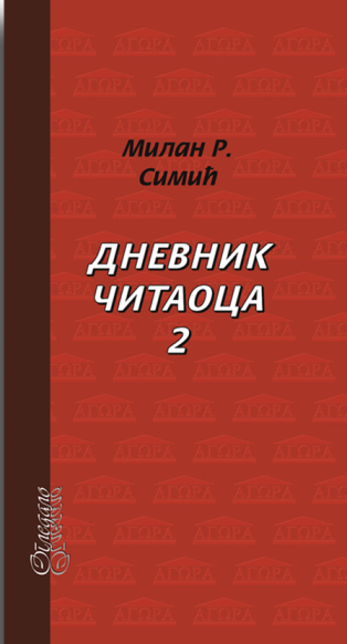 Dnevnik Citaoca 2 1